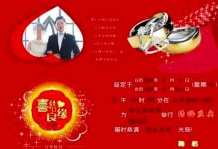 推迟的婚礼再也无法举行…武汉29岁医生感染新冠肺炎离世