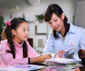 请问一下,沛县哪里有一对一给小孩补课的老师吗?